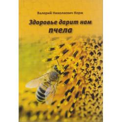 """copy of Книга """"Её..."""